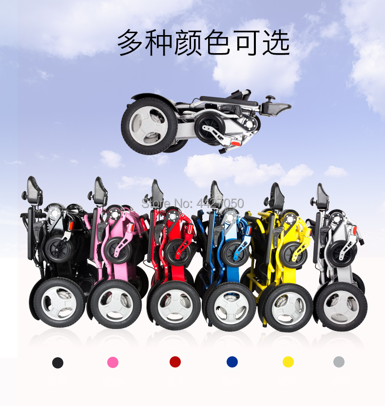 Free shipping 6 colors foldable electric large loading 180kg power electric wheelchair for disabled people 11