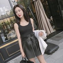 2018 New Fashion Genuine Sheep Leather Skirt G23