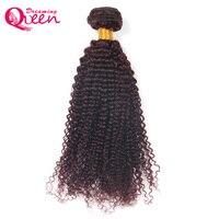 99J Bourgogne Couleur Brésilien Crépus Bouclés de Cheveux Humains Extension Non Remy de Cheveux Humains Weave Bundles Rêver Reine Cheveux Livraison Gratuite