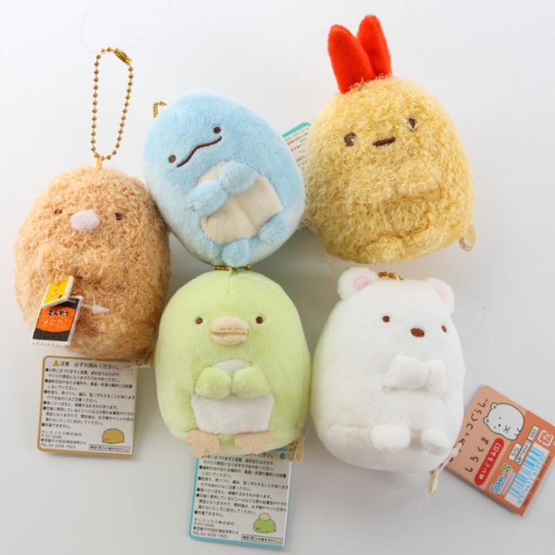 7cm Sumikko Gurashi Plush Toy Little Pendant Peluche Stuffed Animals Doll Toys Kids Gift Juguetes Keychain Key Ring Hang Pendant
