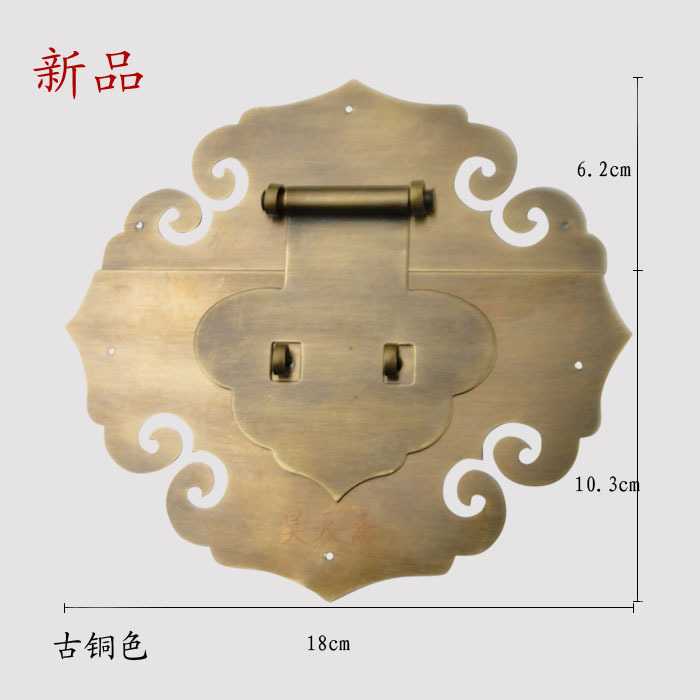 [Haotian vegetarian Chinese antique Ming and Qing Zhang Muxiang] bronze copper fittings suitable 80-100CM box [haotian vegetarian chinese antique jewelry box] bronze fittings copper box buckle clasp tricolor htn 086