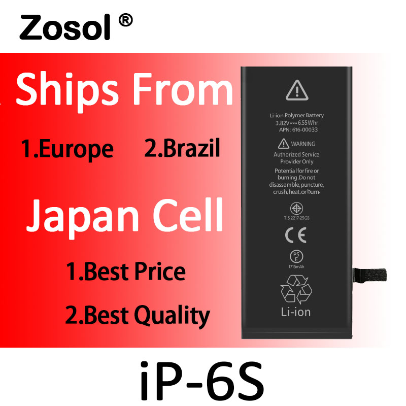 50pcs/lot Origin Japan Cell Battery For iPhone 6S iPhone 6S Replacement Batterie Internal Bateria For iPhone 6S