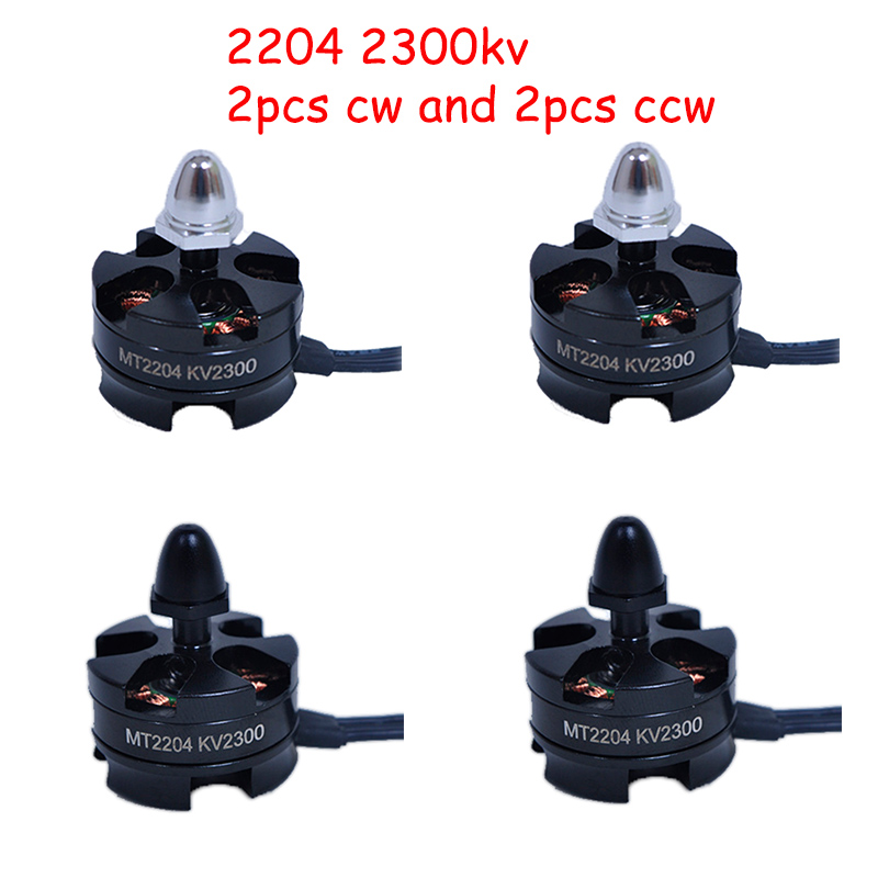 4PCS MT2204 2300KV CW CCW Mini Brushless Motor For Mini 200 210 230 250 MM Quadcopter