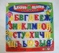 Новый русский язык алфавит блок детские образовательные игрушки, Используется в качестве магниты на холодильник алфавит, Обучения и образования игрушки для ребенка