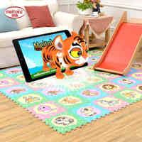 Meitoku AR Intelligente 3D giochi di puzzle Del Bambino stuoia del gioco, 9 pz/lotto bambini Incastro piastrelle di protezione, tappeto e tappeto, Utilizzato per telefono