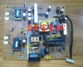 Frete Grátis: placa de potência E162032 Vol.3, placa de entrega física Usado