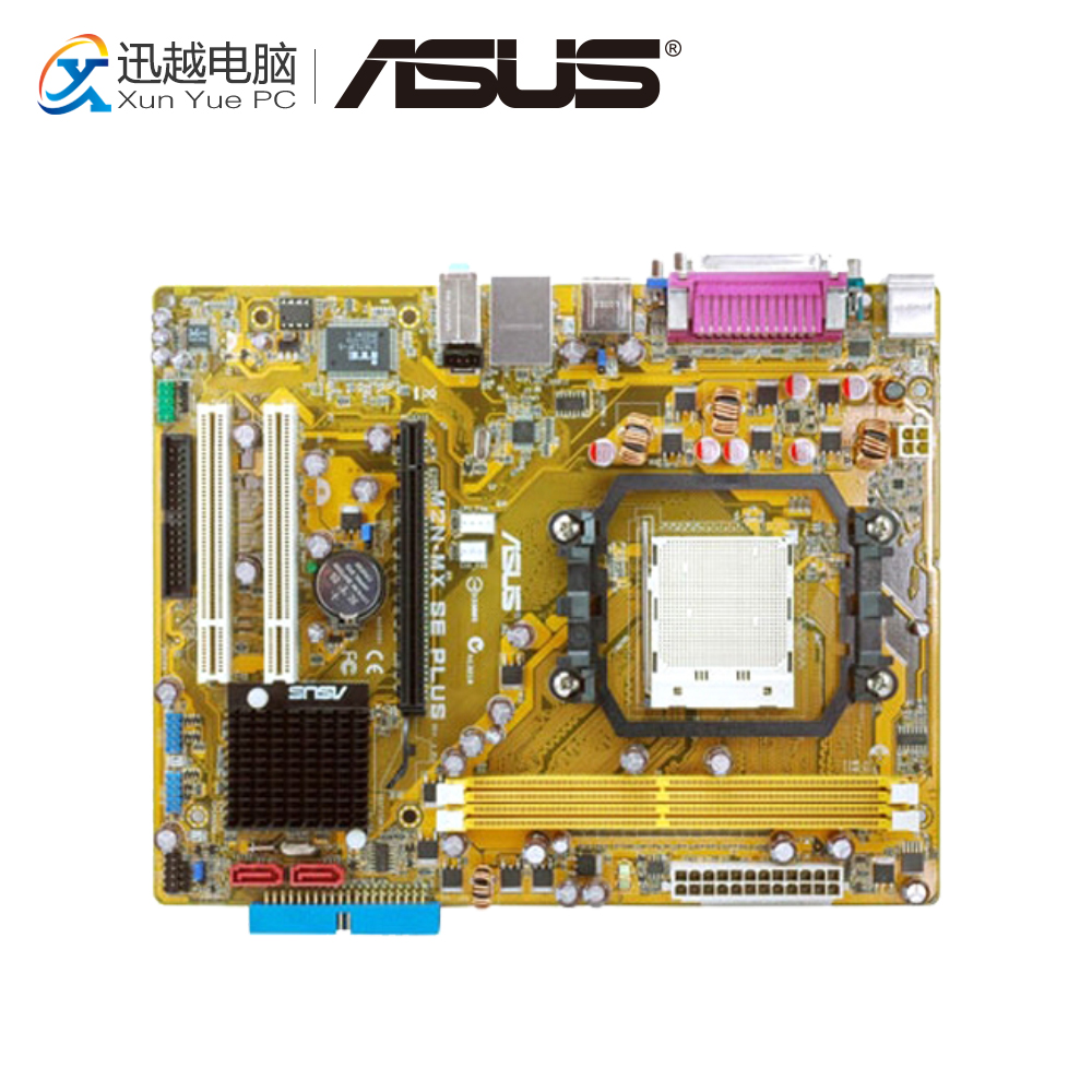 Asus M2N-MX SE PLUS Desktop Motherboard NVIDIA NF6100-430 Socket AM2+ DDR2 4GB SATA2 uATX original motherboard m4n78 am v2 socket am2 am2 am3 ddr2 940 pin fully integrated desktop motherboard free shipping