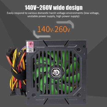 E-sports game console large fan PC power peak 500W rated 230W