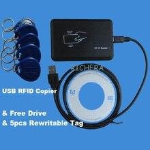 USB 125 кГц RFID Читать Писатель Дубликатор Копир Дублировать Совместимый EM4100 EM4305 T5577 Перезаписываемые Карты и 5 шт. Записываемый Тег