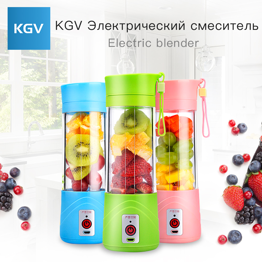 KGV juicer orange smoothie food electrical usb portable fruit machine processor multifunctional mini blender portable small wavelets processor