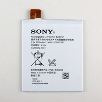 Original Sony 3000mAh Battery For Sony Xperia T2 Ultra XM50t XM50h D5303 D5306 AGPB012 A001