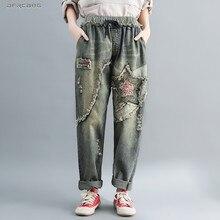 Female Trousers Women Waist