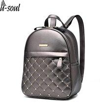 المرأة على ظهره حقيبة ظهر الطالب المدرسية حقائب للنساء 2018 حقائب الظهر الإناث الفتيات حقائب الهدايا 2019 عادية A10282