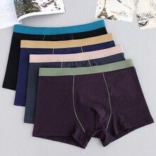 Fashion Men Boxer knickers Cotton 3D Traceless Breathable Plus Size 7XL Soft Bulge Pouch Underpants