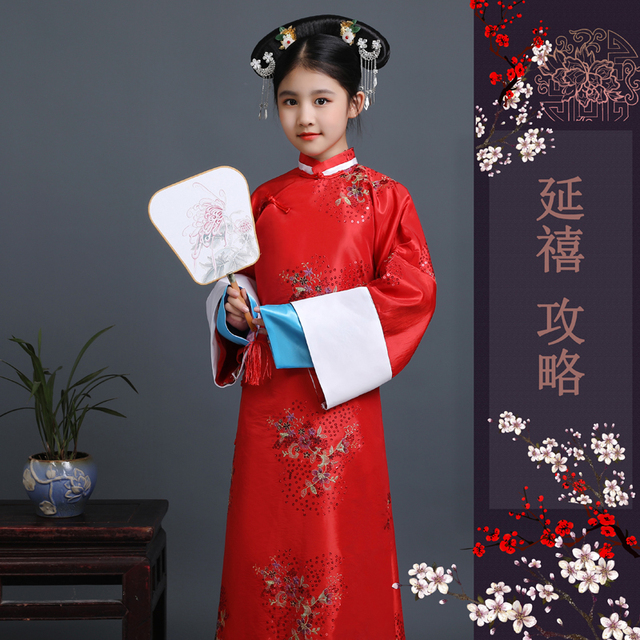 ff247c2b3 Chinese Traditional Qing Dynasty Princess Costume Child Ancient Folk Dance  Clothing Stage Court Hanfu Clothing Ethnic Costume