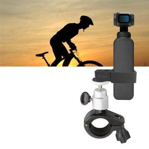 Image 3 - Motor Bike Bicycle Mount Holder for DJI OSMO POCKET 2 Handheld Gimbal Camera Stabilizer Sports Mounting Bracket Clamp Clip Part