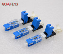 GONGFENG NEW Hot Sell 50PCS Optic Fiber Quick Cold Connector FTTH SC APC UPC Single Mode Fast Connector Special Wholesale(China)