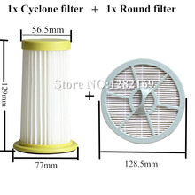 1x قطع غيار مكنسة كهربائية فلتر HEPA و 1x فلتر مخرج هواء مستدير لاستبدال فيليبس FC8260 FC8261 FC8262 FC8264