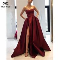 2018 New Burgundy Prom Dresses Long vestido de festa Satin Strapless Front Split A Line Formal Evening Party Dress