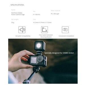 Image 2 - PGYTECH מצלמה כלוב אבזר הגנת דיור מסגרת מקרה אוניברסלי ממשק התרחבות אביזרי לdji אוסמו פעולה
