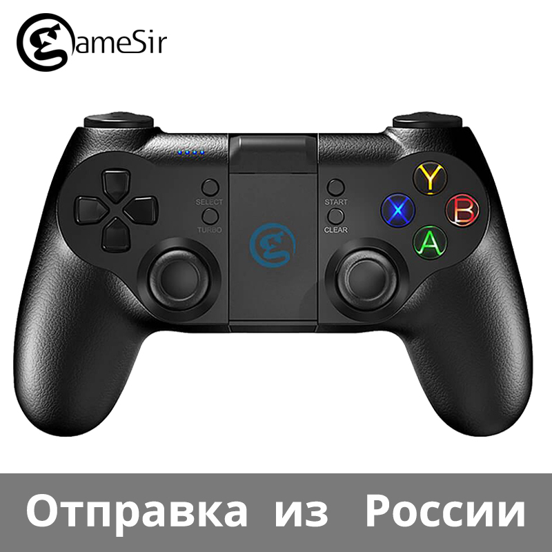 Original GameSir T1s Gamepad for SONY PS3 Bluetooth 2.4GHz Wireless Controller with Protective Case for Android Windows PS3