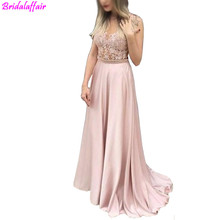 2019 Pink Long Evening Dresses Prom Zipper Back Sheer Neck Beaded Formal Gowns Sex Special Occasion