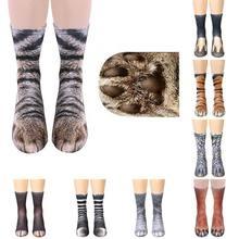 2be3168a4cbf MISM Unisex 3D Printed Animal Paw Socks Women Long Funny Socks Nylon Medias  De Mujer Cotton Meia Kids Dog Cat Pig Zebra Hosiery