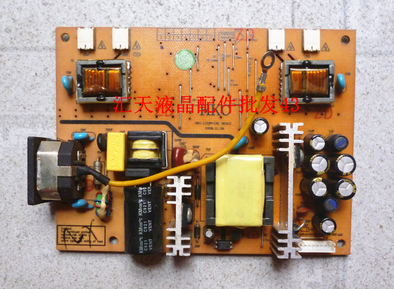 Free Shipping>Original 100% Tested Working   980B S9819 G2209 Z98W S2019 power supply board -LCDMT19C svodka ot strelkova 19 06 2014 2019 s pometkoj srochno