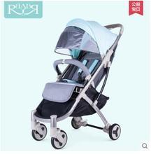 Babyruler Baby Stroller Light Weight 5.9 Kg Portable Boarding Supportable Aluminium Frame Single Hand Folding Mini Pram 4 Gifts