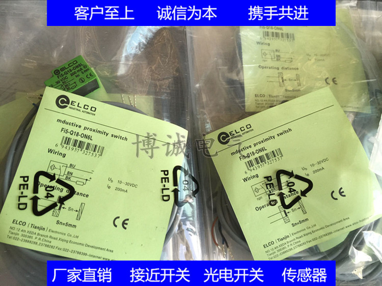 High Quality Square Proximity Switch FI5-Q18-CN6L Warranty For One Year