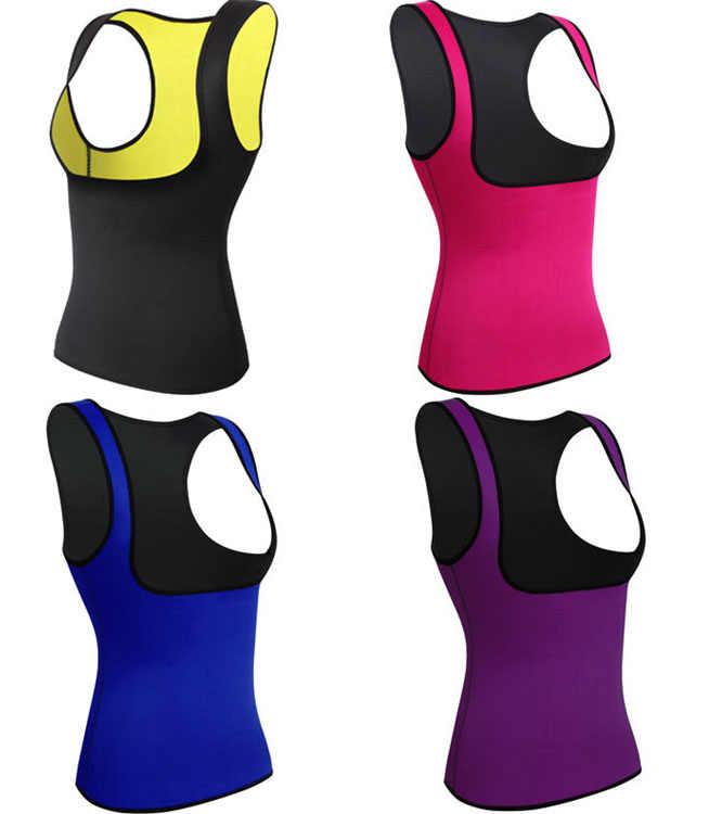 محدد شكل الجسم تانك توب يوجو قميص المرأة النيوبرين الساخن للتنحيف قميص العرق ريدو القمم الصدر البطن مدرب خصر الصدرية GYH