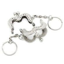 50Pcs Silver Tone Handle Clutch Coins Purse Metal M Frame Kiss Clasps Lock Key Ring 4.6x3.8cm