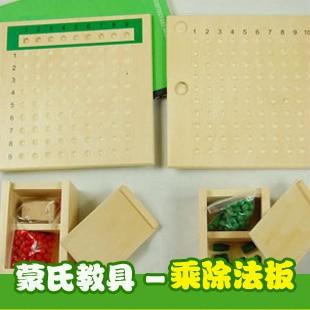 Candice guo jouet éducatif en bois Montessori mathématiques aides pédagogiques multiplication division perle plateau jeu de maths bois cadeau