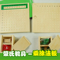 candice guo educational wooden toy Montessori mathematics teaching aids multiplication division bead board math game wood gift