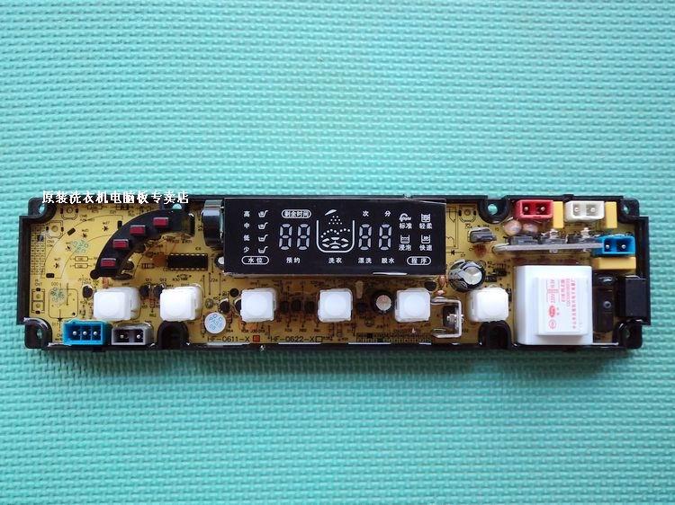 Fully-automatic washing machine board xqb70-878g original motherboard hf-0611-x washing machine board xqb55 8960g xqb48 861 original motherboard hf 852 x