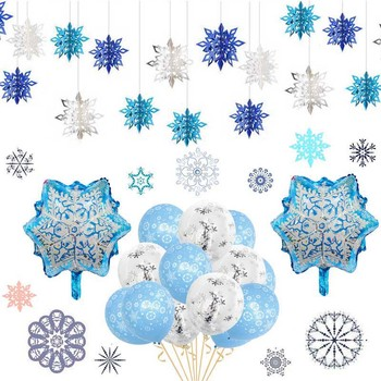 Christmas Decorations for Home Snowflakes Decorations Paper Garlands Ornament Xmas Tree Hanging Window Decor Winter Decorations christmas reindeer doll xmas shop window home party decor ornament gift