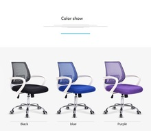 Company office lift chair North American Conference Popular stool black blue purple color meeting room chair