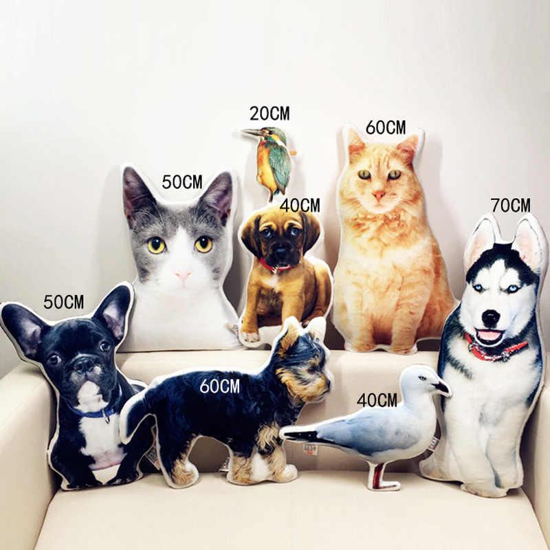 Новые горячие фото Настройки DIY подушки креативный подарок собаки подушка, плюшевые игрушки куклы мягкие животные диванная подушка с пайетками декоративные
