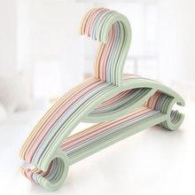 5 шт/лот 305 см детская пластиковая вешалка для одежды противоскользящая
