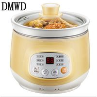 DMWD Household Electric Smart Slow Cooker White Porcelain Porridge Soup stewing machine mini Timer Control baby food steamer 1L