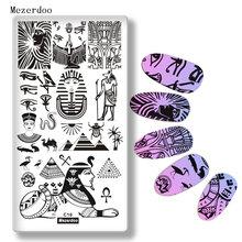 Mezerdoo Пирамида змея Египетская тема дизайн ногтей пластина