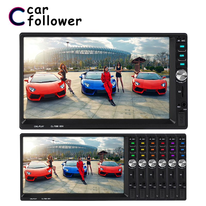 2Din Auto Radio Auto Stereo Subwoofer Audio Player <font><b>Bluetooth</b></font> FM SD AUX USB 7