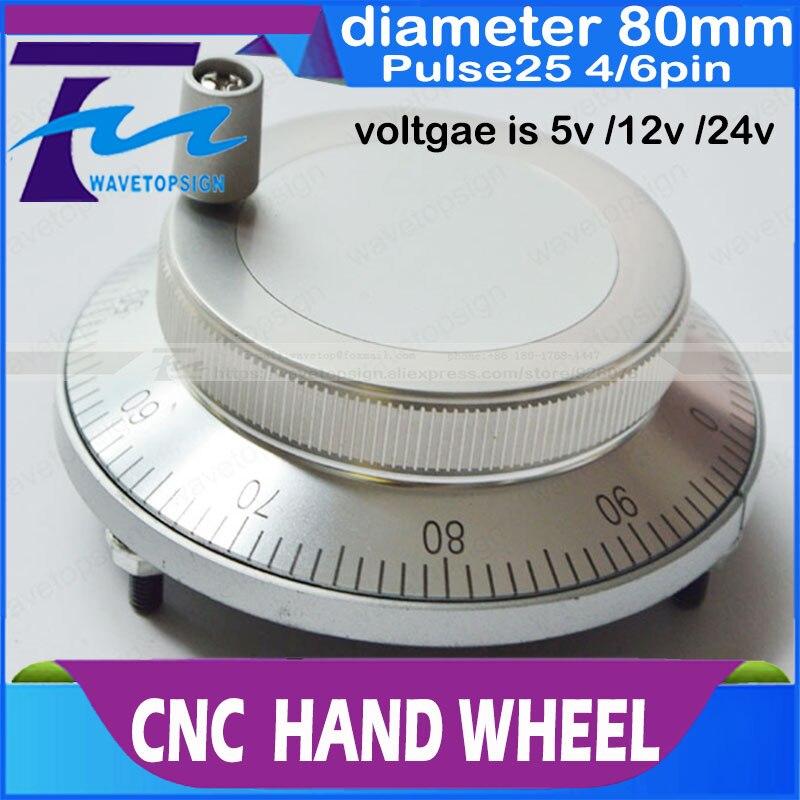 CNC electronic hand wheel handwheel Silver color diameter 80mm Pulse number 25 voltage 5v 12v 24v number of pins 4 and 6  цены