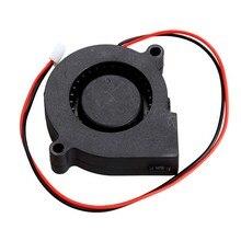 Черный Бесщеточный вентилятор охлаждения постоянного тока 2 провода 5015S 12V 0.14A 50x15mm Высокое качество DJA99