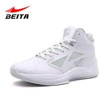 7c14ca6fcb8c Off White Curry 4 Basketball Shoes Ankle Boots Zapatillas Hombre Jordan 11  Leather shock Jordan Shoes Jordan Retro Lebron gg