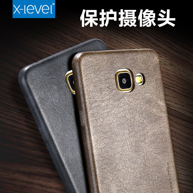 newest 4a62e 6f193 US $7.99 |For SAMSUNG Galaxy A7 2016 vintage leather case for samsung A7  2016 A7100 X level brand ultra thin soft back cover case-in Fitted Cases  from ...