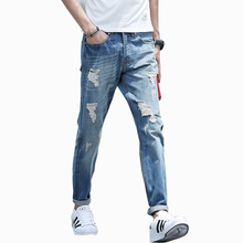 Korean Slim thin section men's hole jeans feet pants tide male adolescents Spring and Autumn casual long pants Large size blue