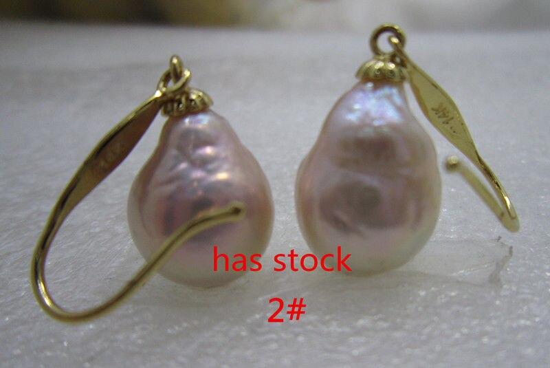 free shipping natural 11x15 mm pink south sea Pearl Earrings 14k/20 GOLDfree shipping natural 11x15 mm pink south sea Pearl Earrings 14k/20 GOLD
