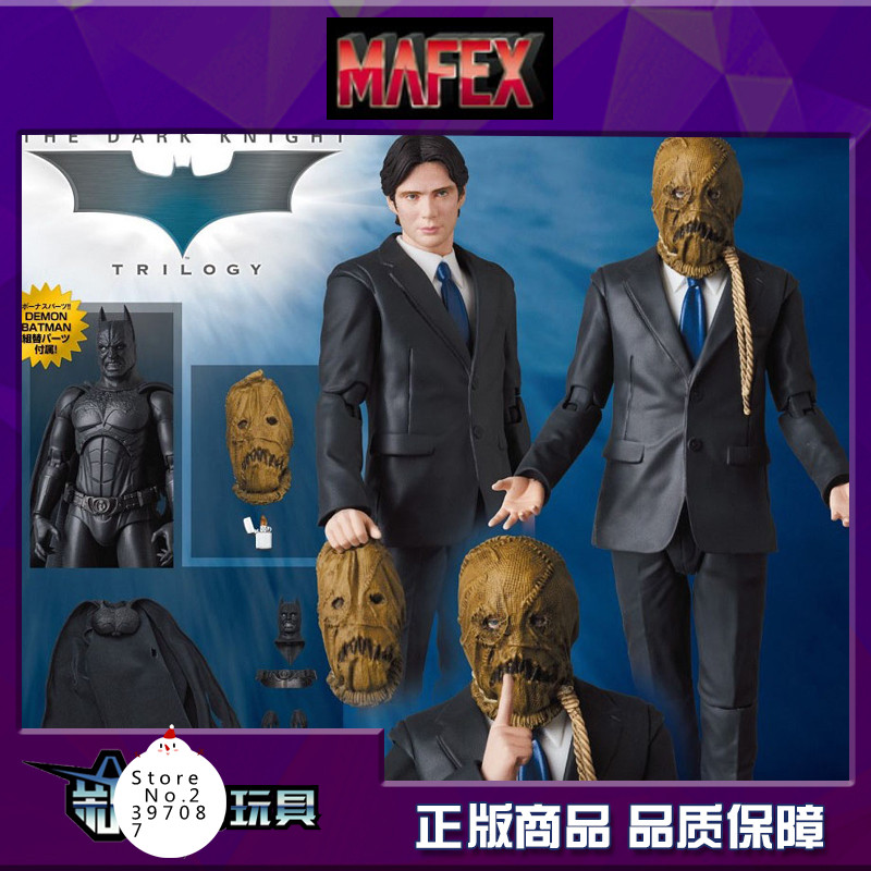 Batman Begins Villain Scarecrow Cillian Murphy Medicom Toy MAFEX 059 DC Doll Birthday Gift Toys Action Figure image