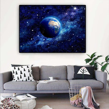 5d Diy Diamond Painting Planet Interstellar Space Full Diamond Embroidery Earth Cross Stitch Crystal Mosaic Picture Decor TY140(China)